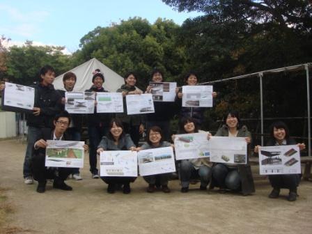 ④竹のオブジェ.JPG