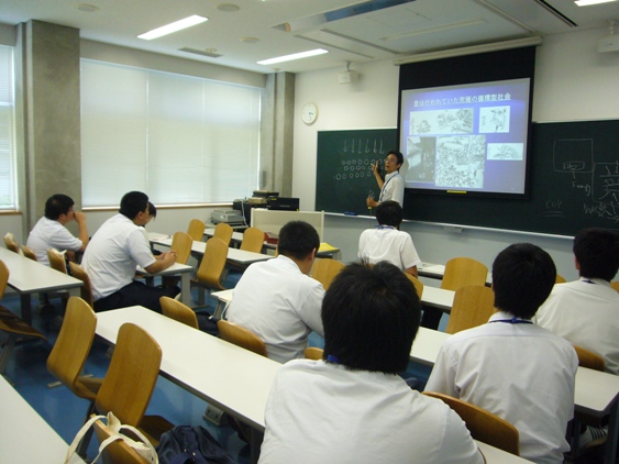 サマースクール1.JPG