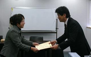 上田先生受賞式②.jpg