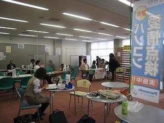 健康フェスタ2011 002.jpg