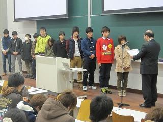 0125表彰式(9チーム).jpg
