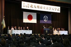 20140404入学式.png
