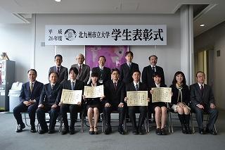 H26学生表彰集合写真.jpg
