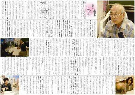 JIAWSパネル3枚目[1].jpg