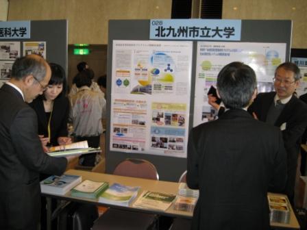 地域密着型環境教育プログラムブース.JPG