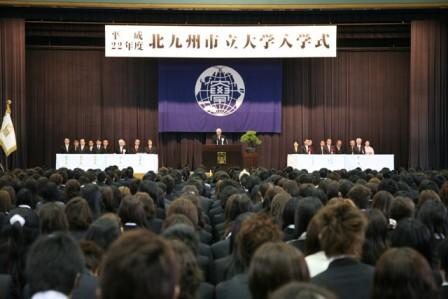 H22年入学式.JPG