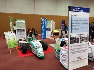 福岡モーターショー2015_国際会議場展示.jpg