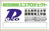 label.pngのサムネール画像