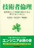 book-rinri.jpg